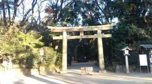 The gate I entered through...