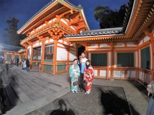 Gion District, Japan